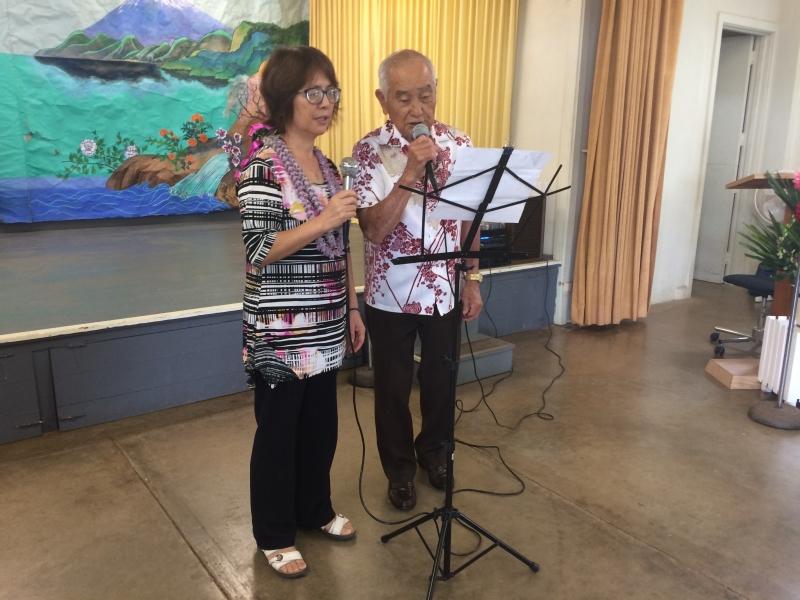 Okusan and Nobu Yamaguchi