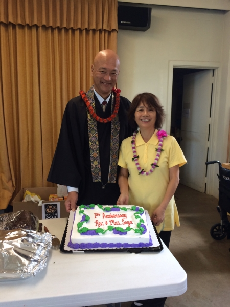 Celebrating 1 year at Waipahu