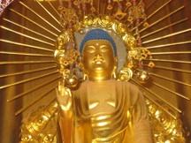 image of Amida Buddha