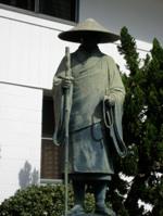 Statue of Saint Shinran