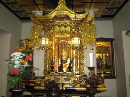 Temple Butsudan