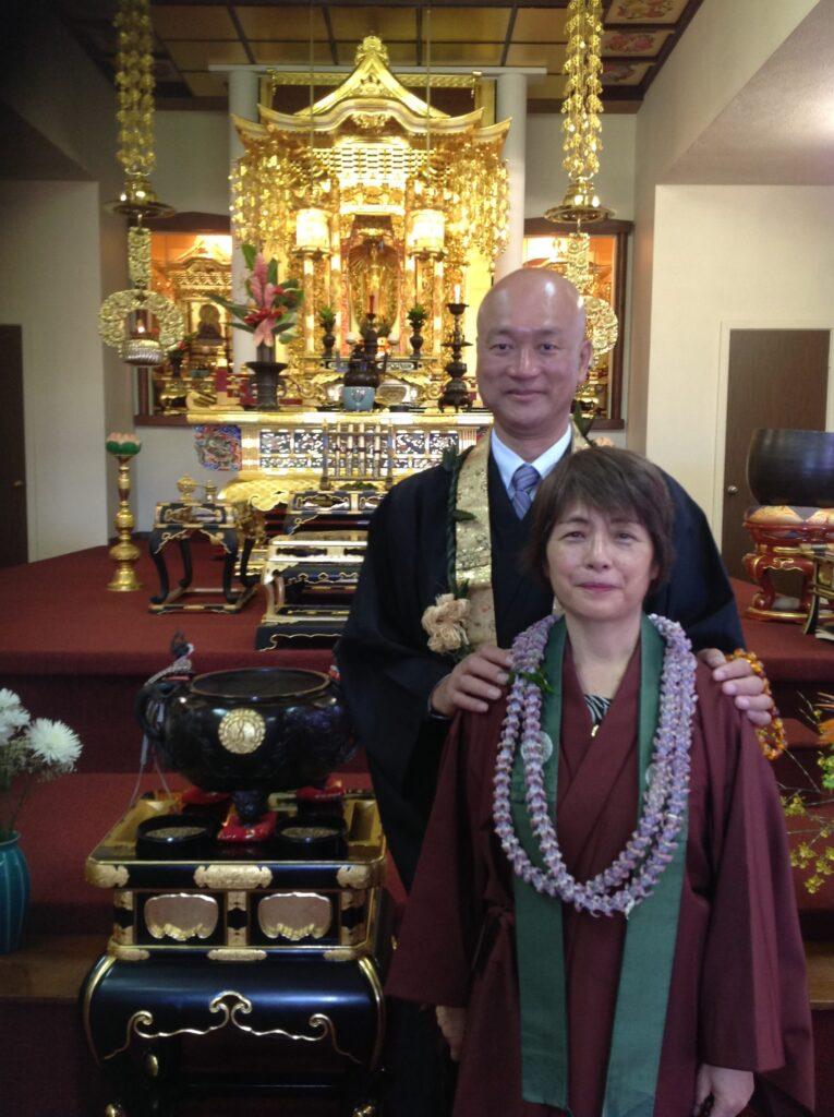 Reverend Soga and Okusan