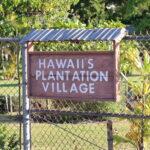 Waipahu Cultural Gardens