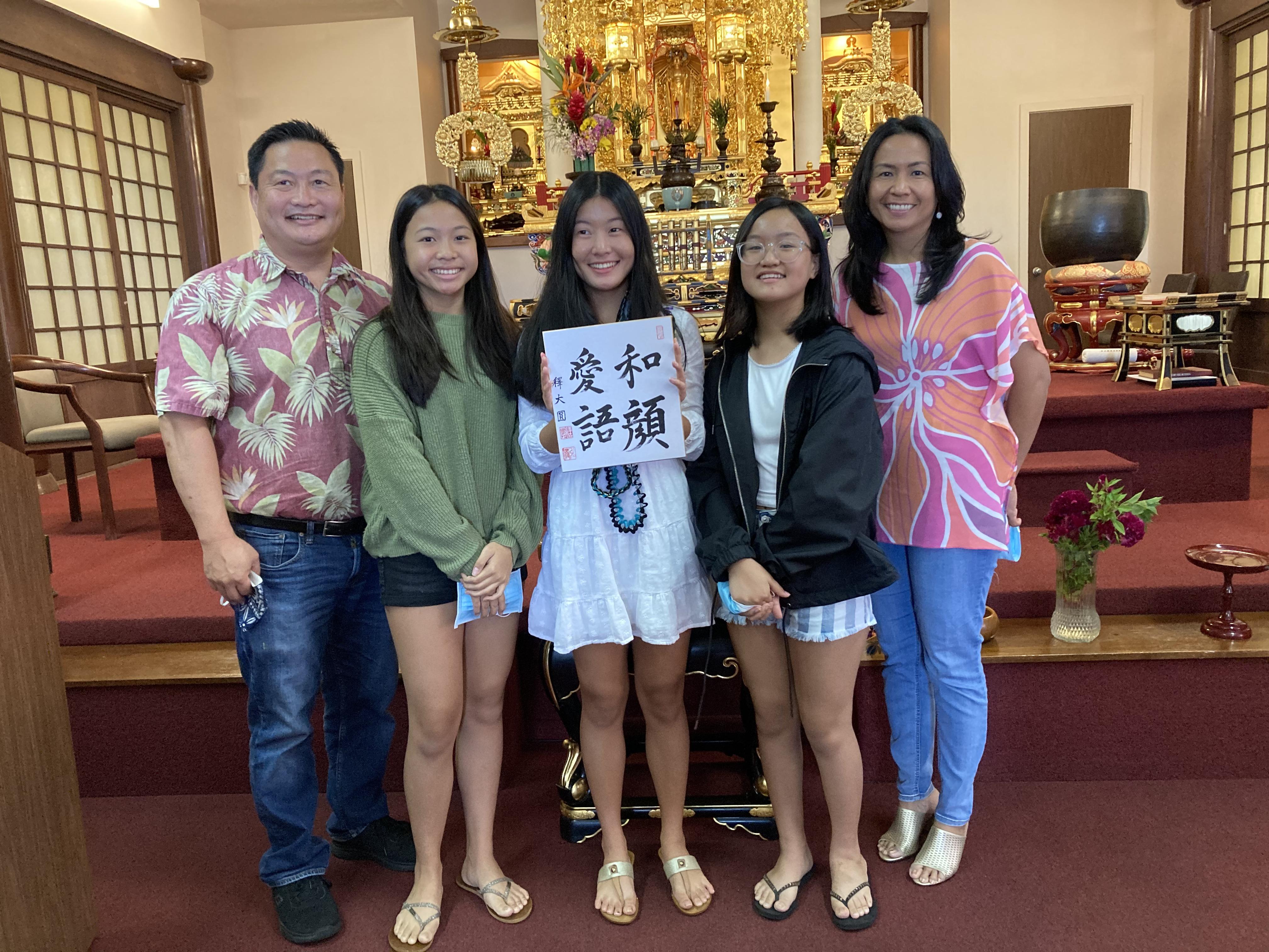 Alyssa and Family