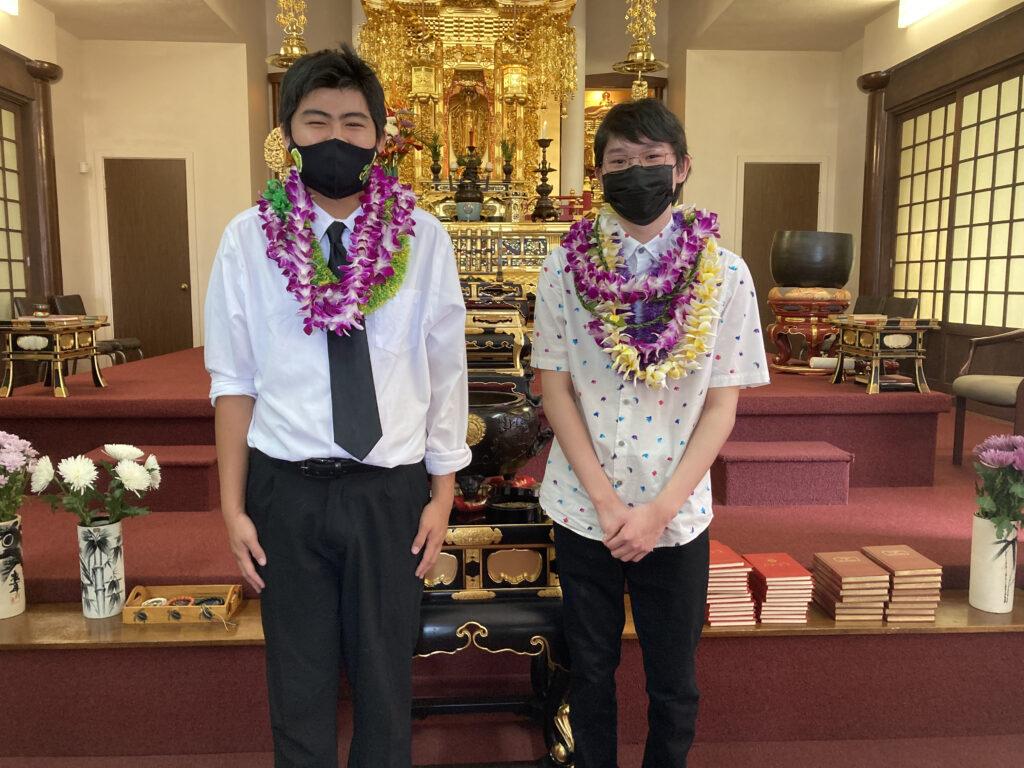 Iori Shiota  and  Noah Matsushige